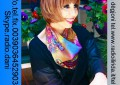 Ju informoj qe 16.06.2016 Ora 21.00 mysafire do te jet Irma Libohova-Kaso (Artiste)